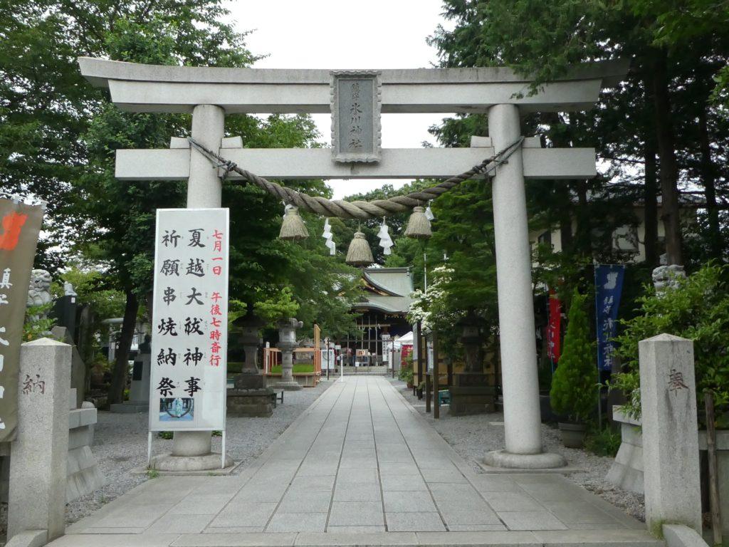 埼玉県川口市青木の『鎮守氷川神社』で2017年「夏越大祓神事御朱印符」をいただきました。