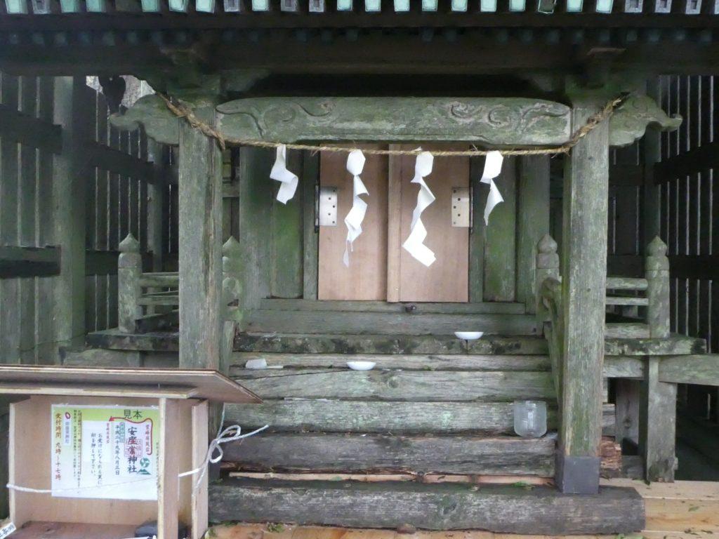 茨城県つくば市の「筑波山神社」で摂社『安座常神社』の『筑波山の日』限定御朱印をいただきました。
