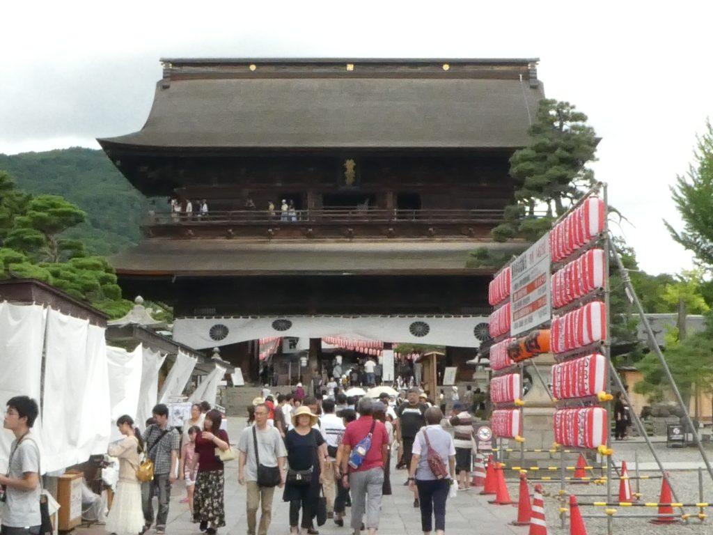 長野県長野市長野元善町の『善光寺』で8月限定の御朱印をいただきました。