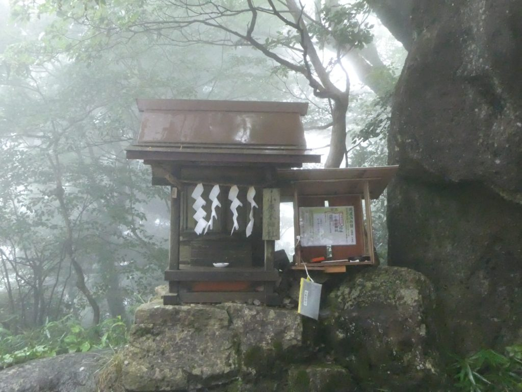 茨城県つくば市の「筑波山神社」で摂社『小原木神社』の『筑波山の日』限定御朱印をいただきました。