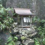 茨城県つくば市の「筑波山神社」で摂社『渡神社』の『筑波山の日』限定御朱印をいただきました。