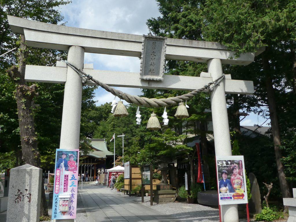 埼玉県川口市青木の『鎮守氷川神社』で7月から9月まで限定の御朱印をいただきました。