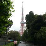 東京都港区芝公園の『タワー大神宮』の御朱印を「東京タワー」でいただきました。
