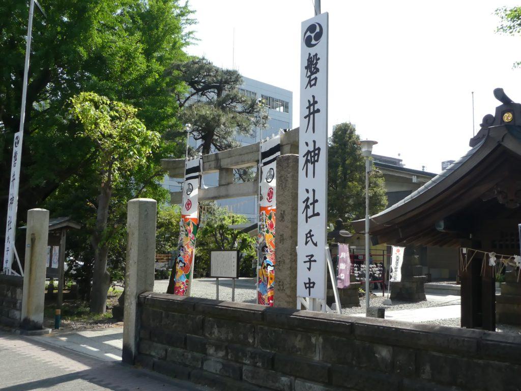東京都大田区大森北の『磐井神社』で4月限定の御朱印をいただきました。