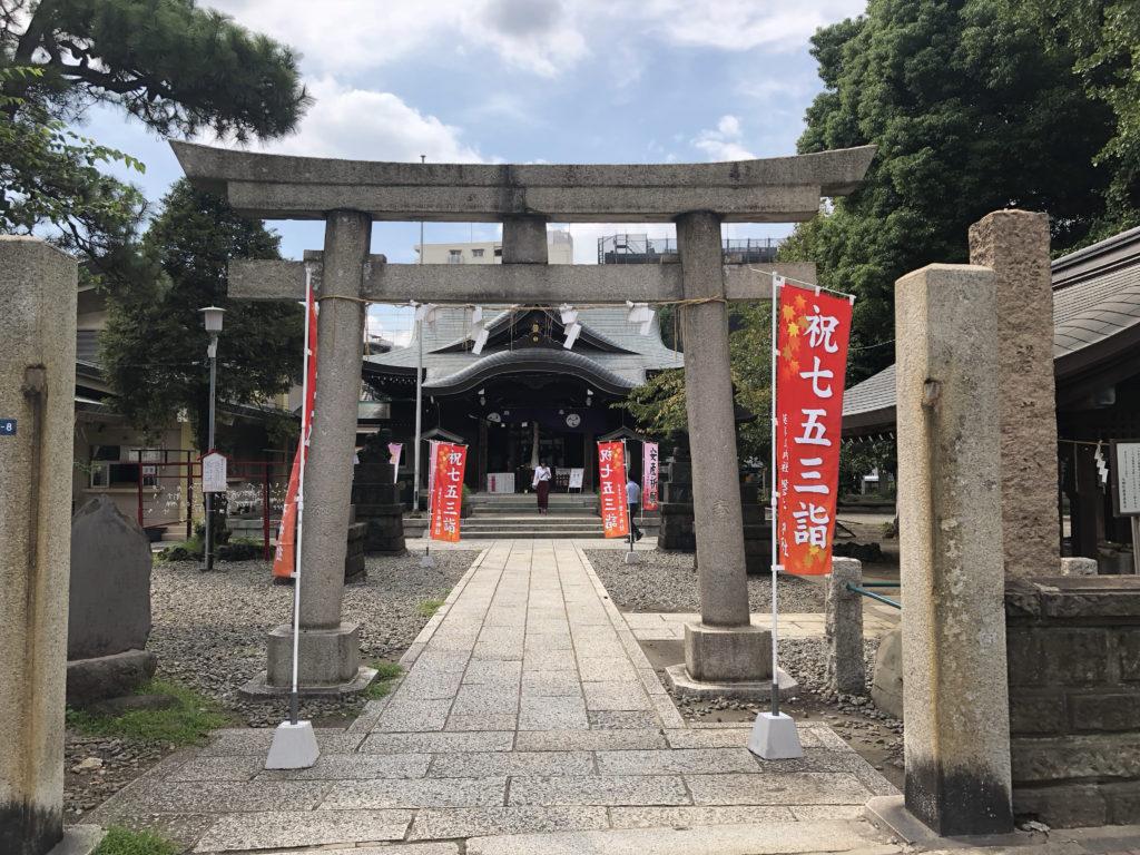東京都大田区大森北の『磐井神社』で9月限定の御朱印をいただきました。