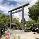 長野県松本市大手の『四柱神社』で御朱印をいただきました。