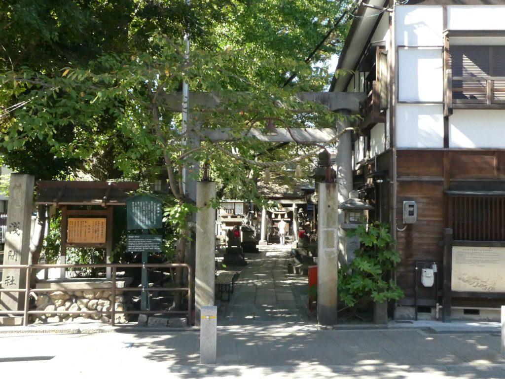 愛知県名古屋市西区那古野の『那古野浅間神社』で御朱印をいただきました。