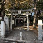 東京都目黒区自由が丘の『自由が丘熊野神社』で11月限定御朱印をいただきました。