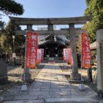 東京都大田区大森北の『磐井神社』で11月限定の御朱印をいただきました。