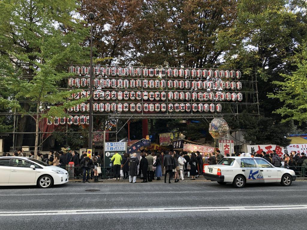 東京都新宿区新宿の『花園神社』で「酉の市・三の酉」の御朱印をいただきました。