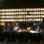 東京都新宿区新宿の『花園神社』で「酉の市・二の酉」の御朱印をいただきました。