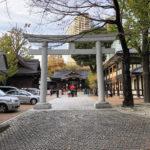 東京都新宿区西新宿の『十二社熊野神社』で「酉の市・三の酉」の御朱印をいただきました。