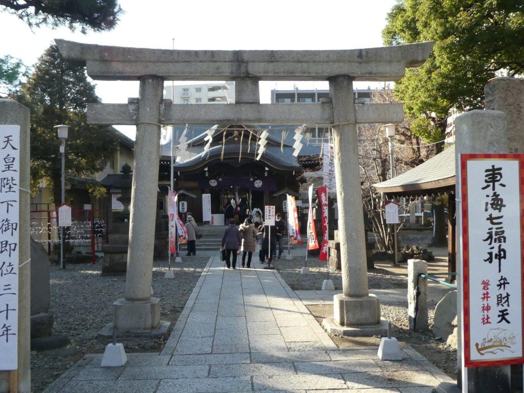東京都大田区大森北の『磐井神社』で東海道七福神・弁財天と平成天皇御即位30年の御朱印をいただきました。