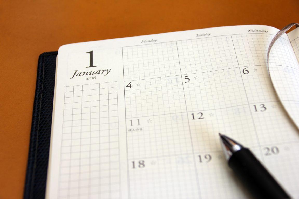 ブログを始めて37ヶ月目。『御朱印カレンダー』を公開しました!
