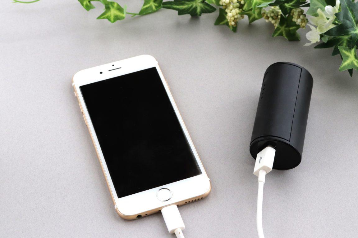 『モバイルバッテリー』の賢い5つ選び方