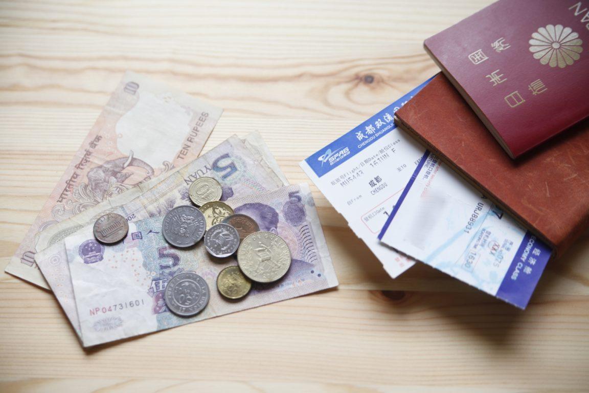自分に合った『一番安い航空券』を購入するための情報を集める3つの方法